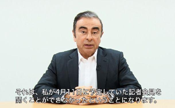 公開された動画上で語る日産自動車のカルロス・ゴーン前会長。「自分は無罪だ」と主張した。
