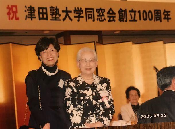写真・図版 : 同窓会創立100周年の懇親会で、天満元学長と円より子=2005年5月22日