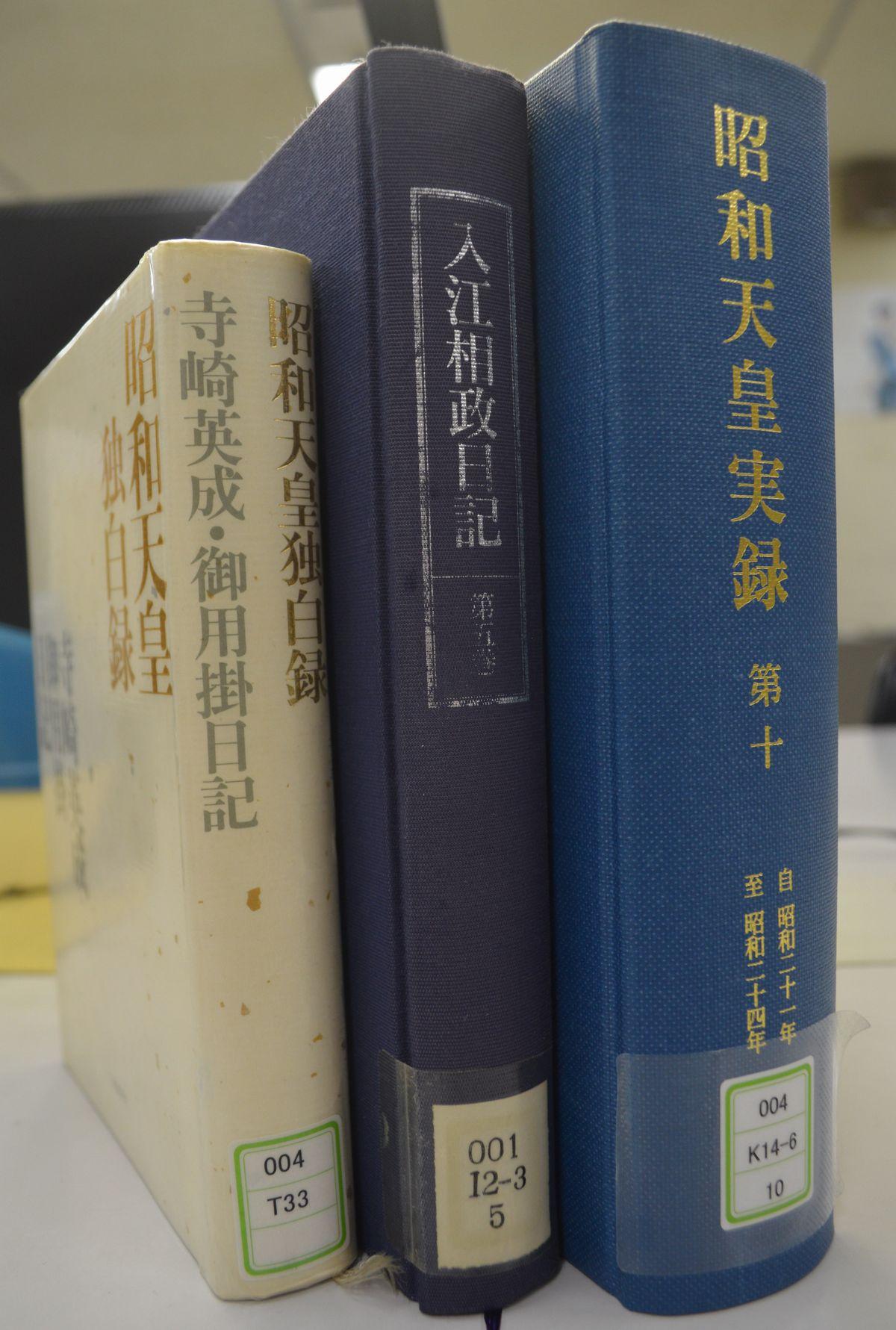 写真・図版 : 「天皇メッセージ」をめぐる経緯が確認できる書籍