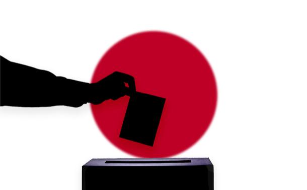 日本の選挙制度は世界とこんなに違う