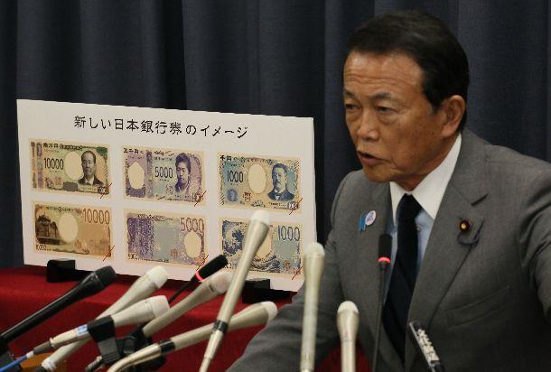 写真・図版 : 新しい日本銀行券について説明する麻生太郎財務相=2019年4月9日、東京・霞が関