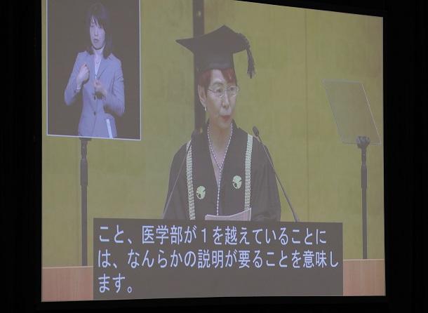 写真・図版 : 上野千鶴子氏の祝辞には、特にワイドショーで批判的なコメントが流れた