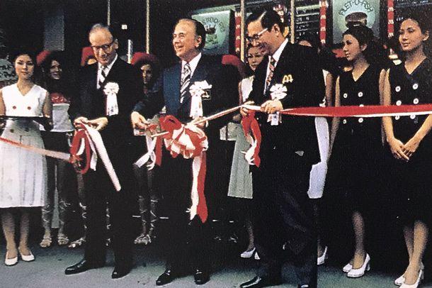 写真・図版 : 1972年7月、マクドナルド銀座1号店をオープン。写真中央はマクドナルド創業者のレイ・クロック。その右が田さん。
