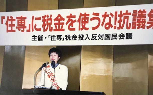 政治は経済と知った中山素平氏の細川首相への具申