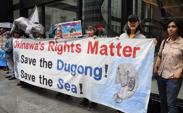 沖縄県民投票と基地問題を世界はどう見ているのか