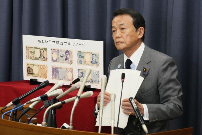 写真・図版 : 新しい日本銀行券と五百円硬貨について記者会見で説明する麻生太郎財務相=2019年4月9日
