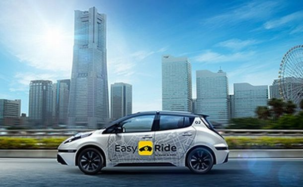写真・図版 : メーカーは自動運転のレベルアップを競い合う。日産とDeNAが共同開発するEasy Ride=日産HPより