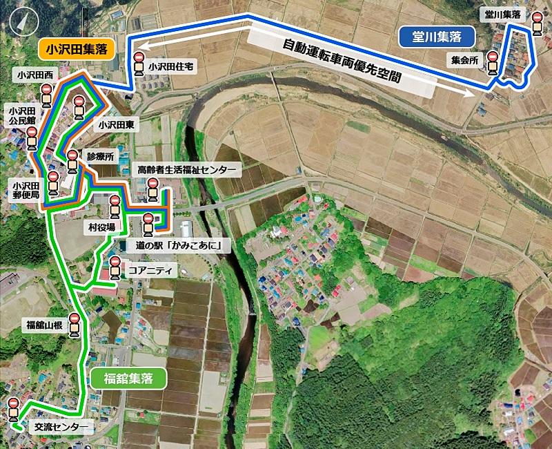 写真・図版 : 秋田県上小阿仁村の自動運転サービス実証実験コース=国交省HPより