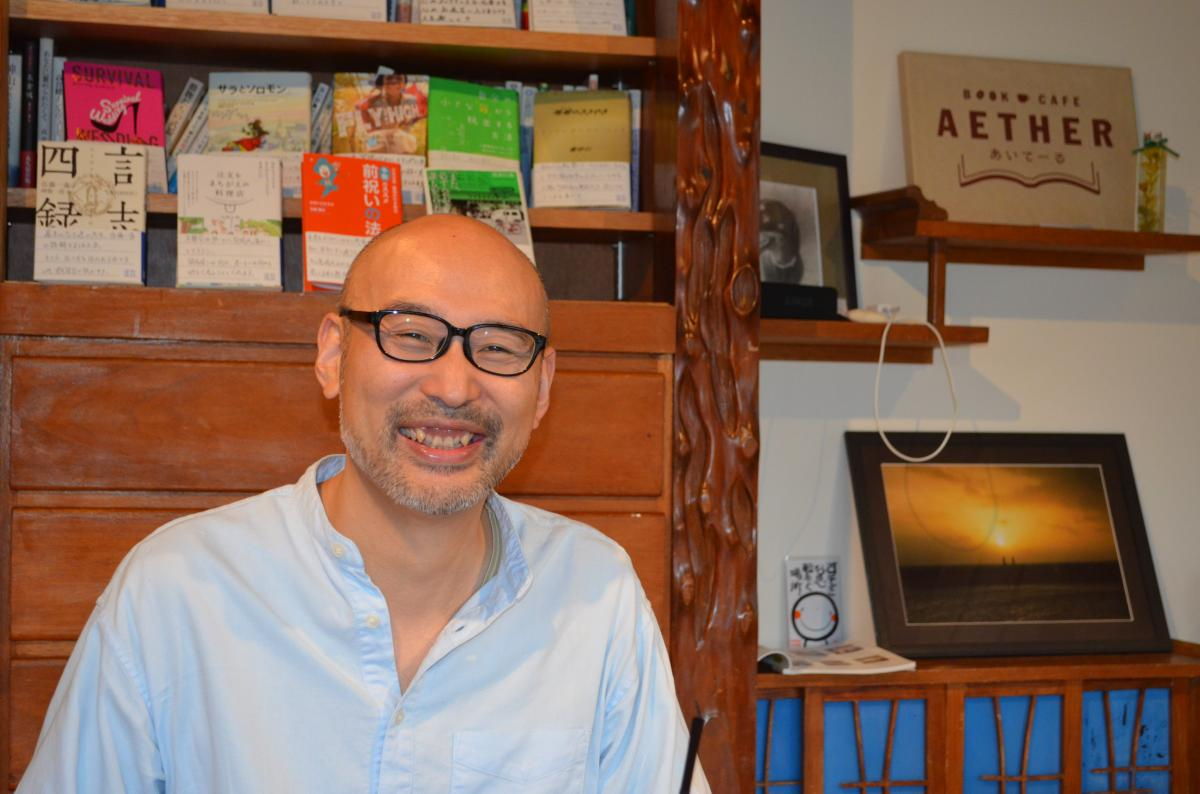 写真・図版 : 下田直人さん自身、東京と沖縄の2地域居住をしながら、働き方を見つめている=沖縄県名護市の「BOOK CAFE AETHER」