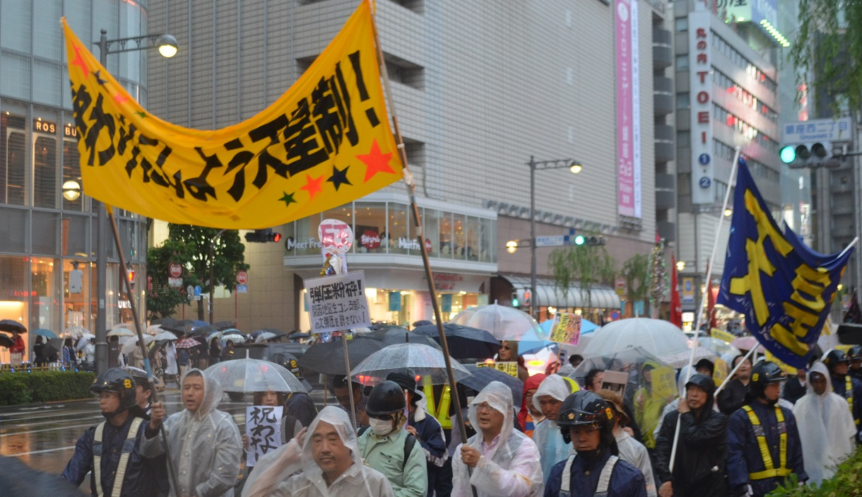 天皇制に反対する市民らが東京・銀座の通りをデモ行進した=東京都中央区201951