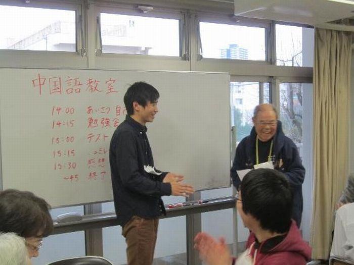 写真・図版 : 写真2 中国語教室でのロールプレイング