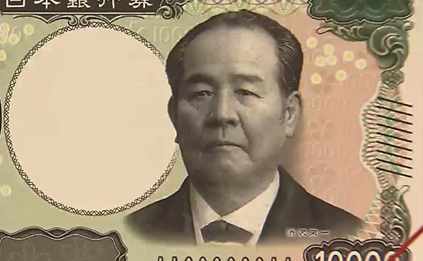 写真・図版 : 渋沢栄一がデザインされた新しい1万円札のイメージ図