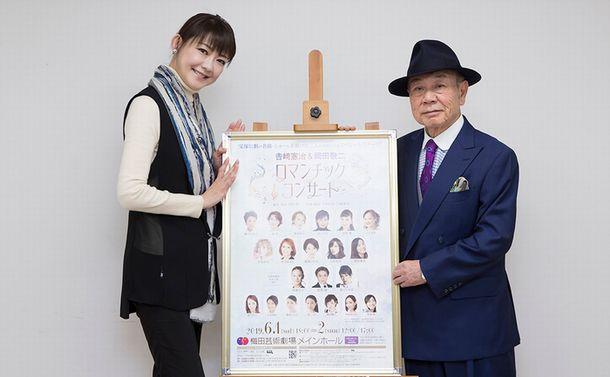 岡田敬二&姿月あさと取材会レポート