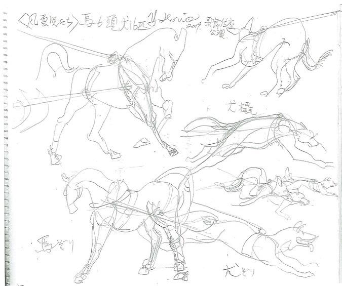 写真・図版 : 堀尾幸男が描いた、馬と犬のスケッチ。書き込んだ頭数などは台本が出来る前に堀尾が思い浮かべたイメージで実際の舞台とは異なる