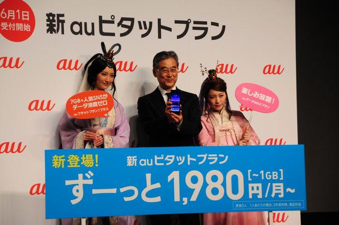 写真・図版 : KDDI(au)が新しい携帯電話の通信料金プランを発表した=5月13日、東京都港区