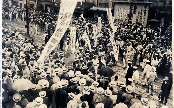 東大新人会 民社党へ着地するインテリの一系譜