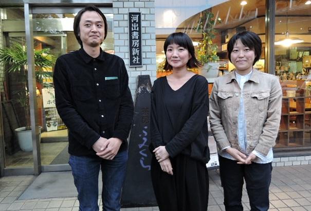 左から、竹花進さん、編集長・坂上陽子さん、矢島緑さん