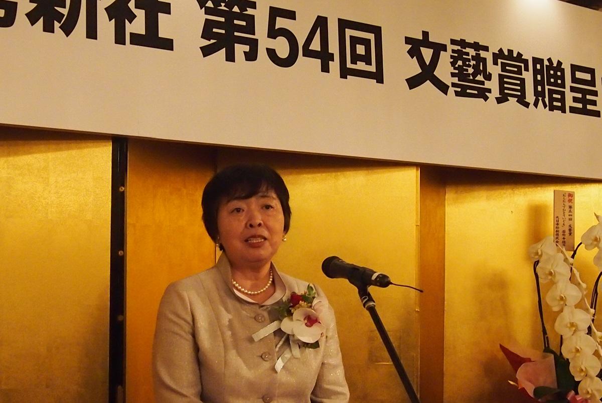 文芸賞贈呈式であいさつする若竹千佐子さん 2017年
