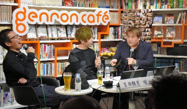 ユーモラスな語りをちりばめて会場を笑いで満たす東浩紀さん(右) =2018年2月