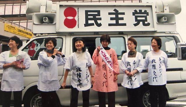 写真・図版 : 江端貴子さんの選挙区は「おばあちゃんの原宿」と呼ばれる巣鴨があり、円より子の発案で党首夫人や女性議員と都民の話し合いの場、「おばあのお茶の間」というサロンを作った。右から羽田綏子さん、菅伸子さん、江端貴子さん、鳩山幸さん、円さん、大河原雅子さん=2009年8月28日(筆者提供)
