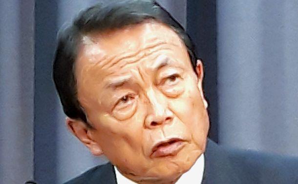 「老後2000万円不足」の真犯人(上)