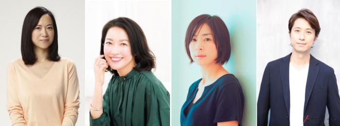 写真・図版 : 左から、和久井映見、羽田美智子、西田尚美、谷原章介