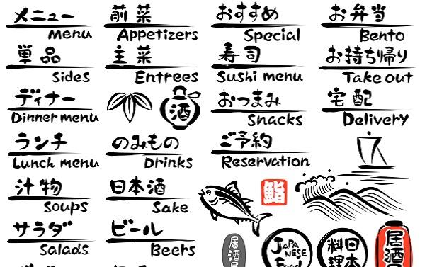 漢字を外国人に読みやすくしなければならない