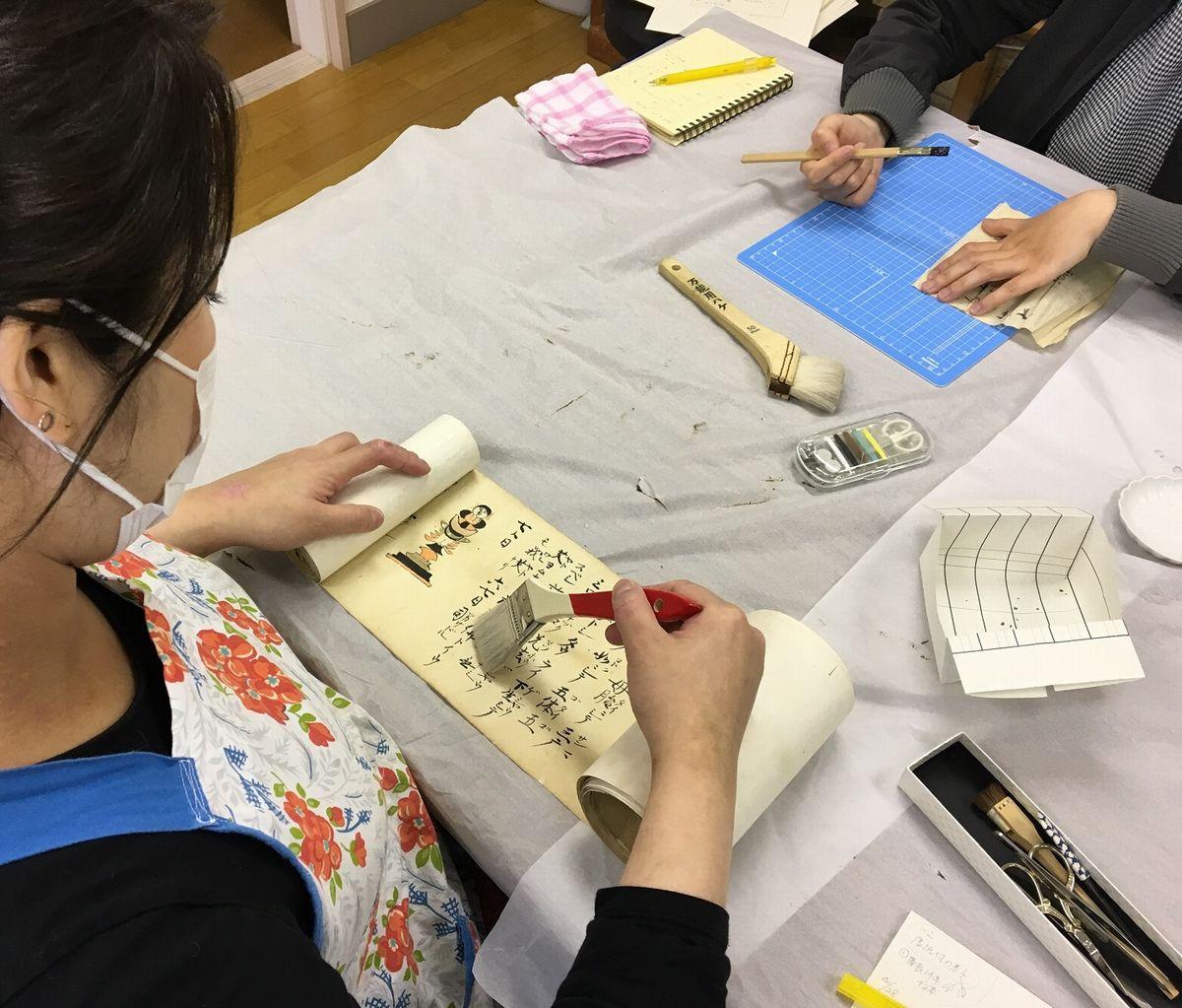 写真・図版 : 古文書の保全が進む一方で、散逸も後を絶たない=西村慎太郎さん提供