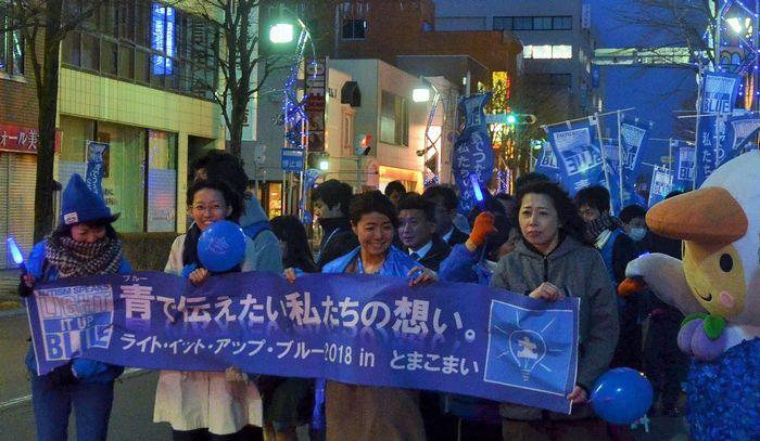 写真・図版 : ゆるキャラも参加した自閉症啓発ウォーキング=北海道苫小牧市
