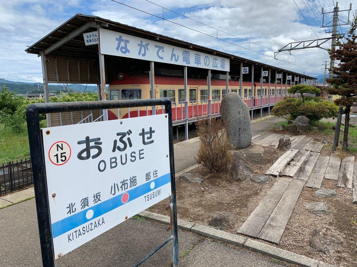 写真・図版 : 長野電鉄の小布施駅