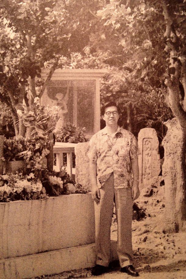 写真・図版 : 寺島尚彦さんが1964年6月、初めて訪れた沖縄での記念写真=寺島夕紗子さん提供