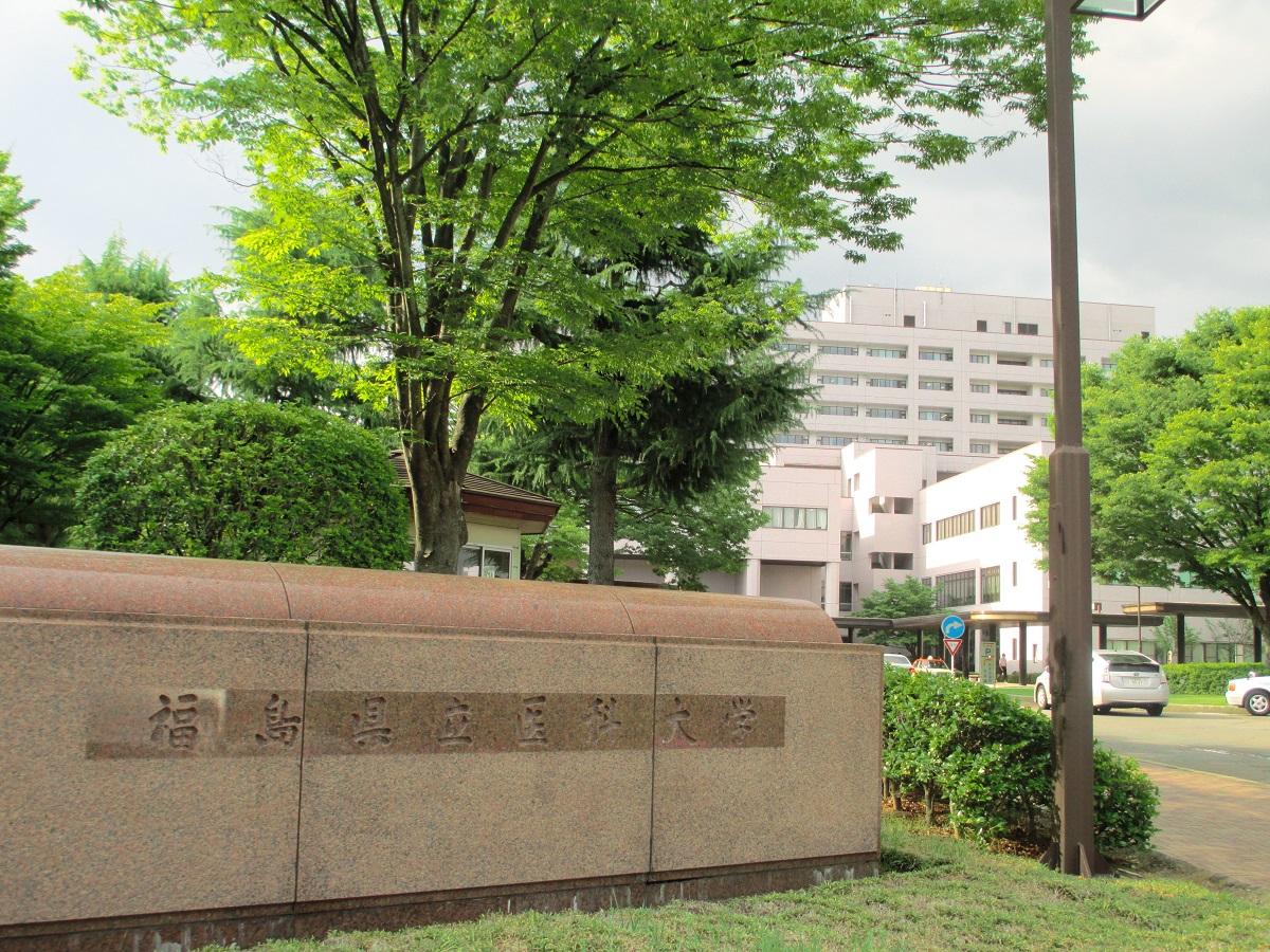 写真・図版 : 福島県立医大
