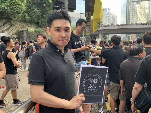 写真・図版 : 公教公民の事務局長・方博士(撮影:五野井郁夫)