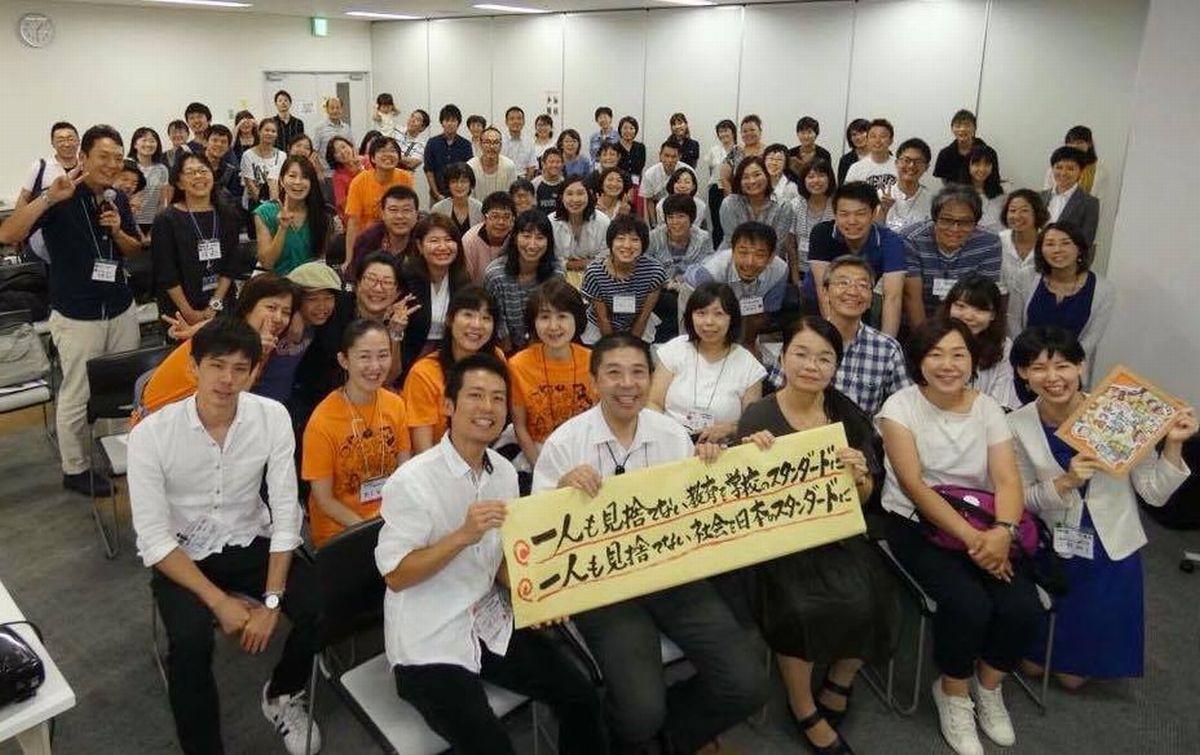 写真・図版 : 雨野千晴さんが事務局を務める「『学び合い』神奈川の会」に上越教育大学の西川純教授を招いての講演会=雨野さん提供