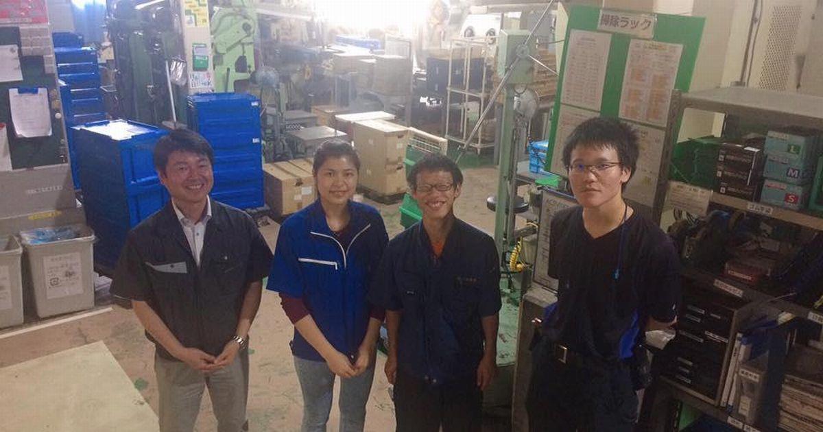 写真・図版 : ダイバーシティー経営をする川田製作所の従業員のみなさん=雨野さん提供
