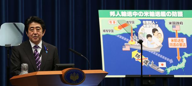 写真・図版 : 集団的自衛権一部容認の閣議決定を受け、会見する安倍晋三首相=2014年7月1日、首相官邸