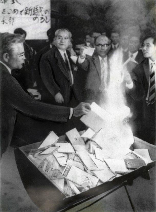 写真・図版 : 太平洋戦争後、アメリカの施政権下にあった沖縄(琉球諸島及び大東諸島)が1972年(昭和47年)5月15日、日本に復帰した。5月21日に兵庫県の尼崎文化会館で開かれた沖縄県人会兵庫本部の「平和で豊かな沖縄県づくりをめざす特別定期大会」では、「新しいたたかいの炎を燃やせ」と、米軍沖縄基地の全面撤去などを求める決議をした。写真は「真の復帰へ」との願いを込めてパスポートを焼く沖縄県人たち