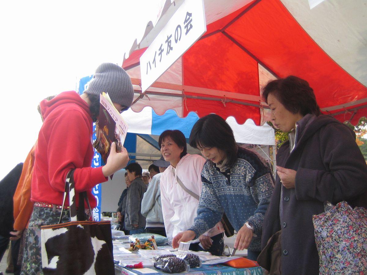 写真・図版 : 山梨県民の日のイベントでチャリティーグッズを販売=小澤幸子さん提供