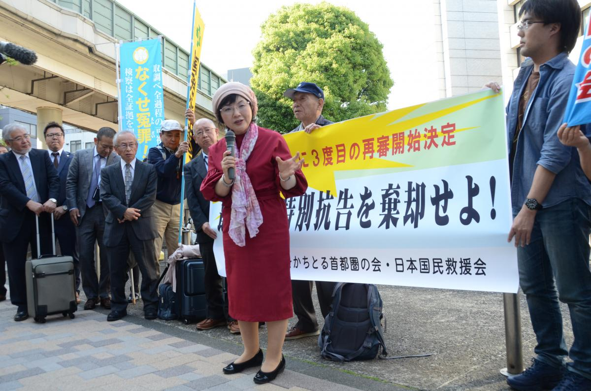 写真・図版 : 最高裁近くの路上で特別抗告棄却を求めて訴えた大崎事件の弁護団や支援者=2018年4月2日