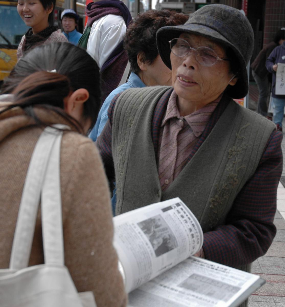 写真・図版 : 再審開始を求めて街頭書名を集めていた原口アヤ子さん=2004年12月、鹿児島市