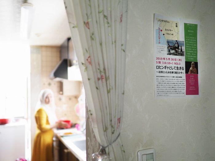 写真・図版 : 忙しい仕事や子育ての傍ら、留理華さんは今各地で講演活動を行い、自身やロヒンギャの人々が置かれた状況を伝え続けている