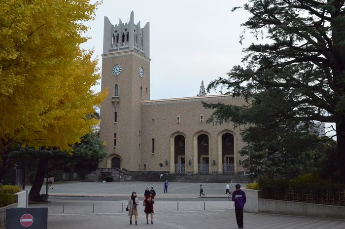 写真・図版 : 早稲田大学の大隈講堂=東京都新宿区