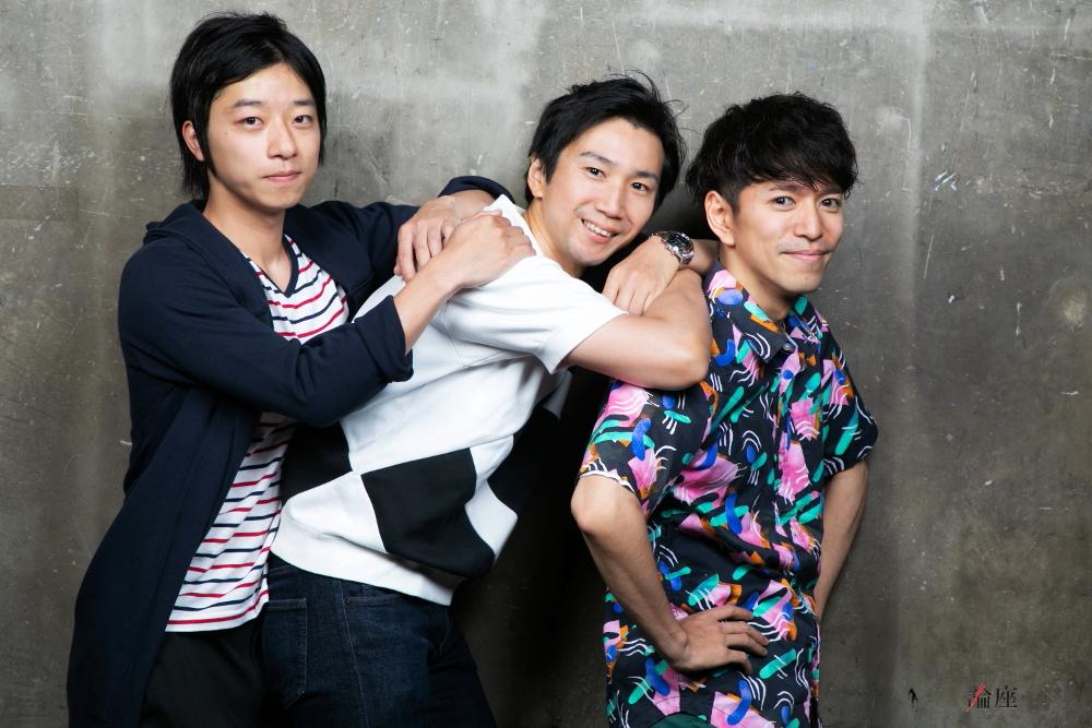 写真・図版 : 左から、若林健吾、仲原裕之、宮崎卓真=岩田えり 撮影