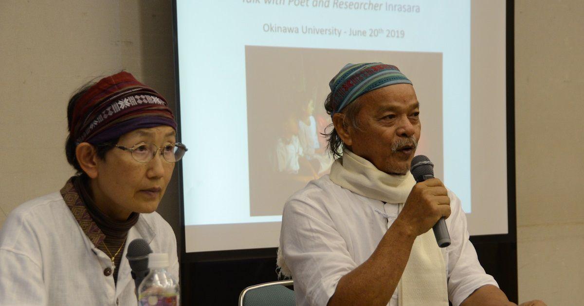 写真・図版 : ベトナムで進んでいた原発計画について話すインラサラさん(右)。左は通訳を担当した吉井美知子・沖縄大教授=2019年6月24日、東京都文京区春日1丁目