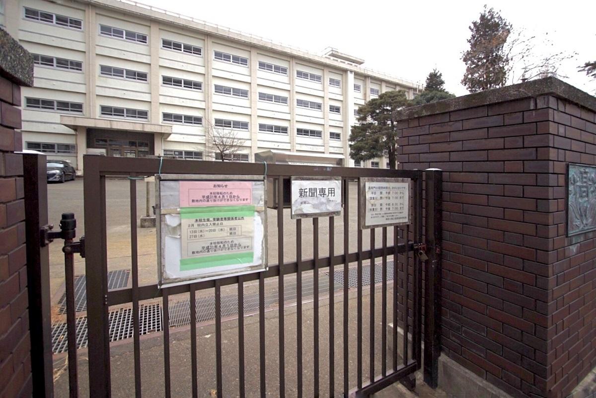 写真・図版 : 神奈川県立相原高校の旧校舎=撮影・筆者