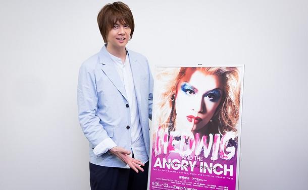 浦井健治、7年ぶりの日本公演で新ヘドウィグに