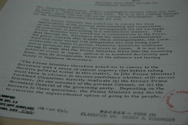 写真・図版 : 平沢氏を通じて伝えられた三木首相のメッセージを記録した米政府文書=米ミシガン州