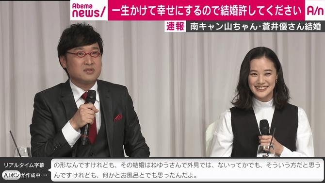 写真・図版 : 二人の会見の放送がAbemaNewsの転機となった