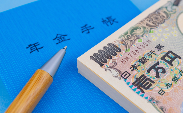 年金2千万円不足問題で見えた30年後の年金