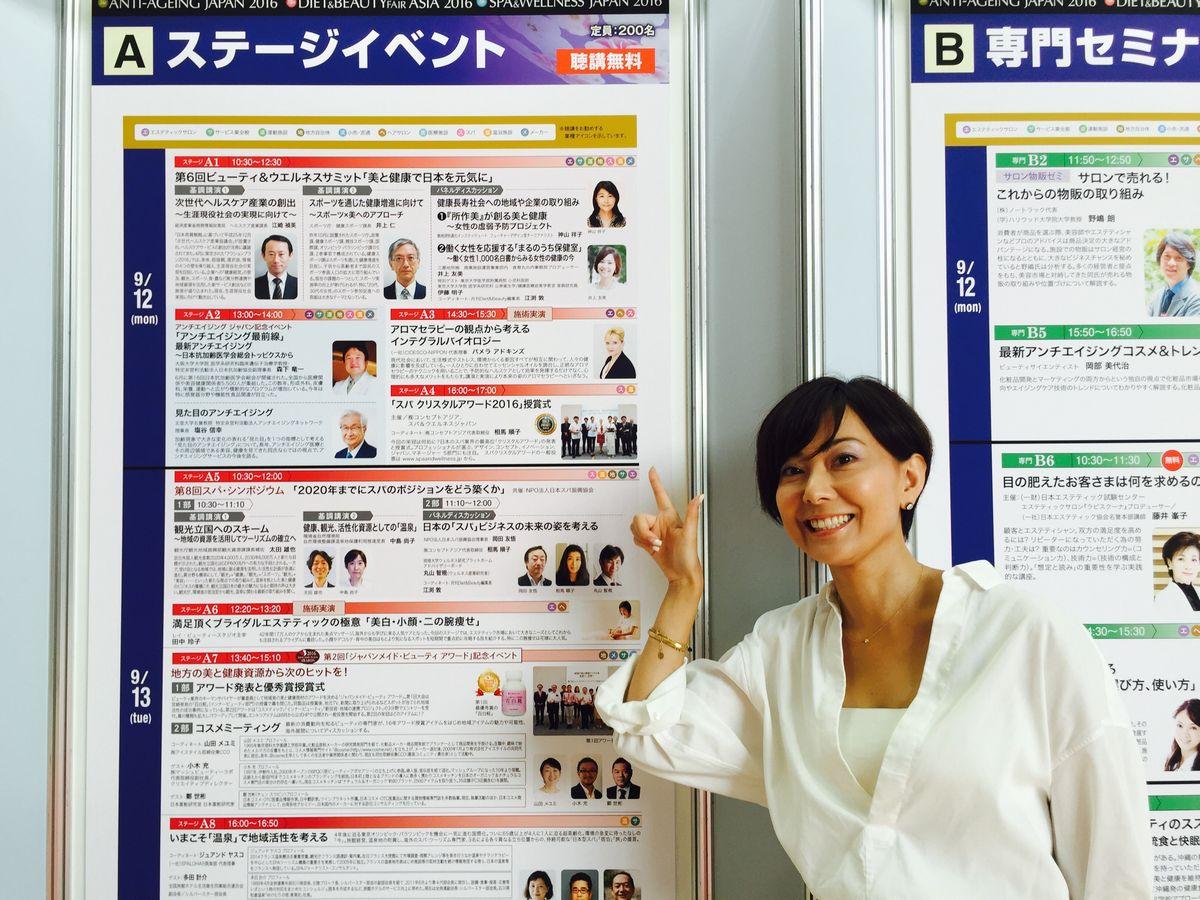 写真・図版 : 2016年、まるのうち保健室の発表会=井上友美さん提供